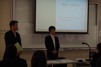 2016年2月租税教室.JPG