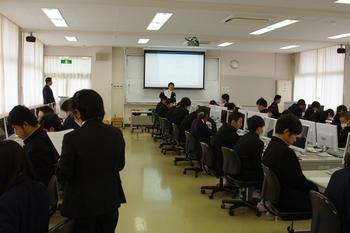 2016年2月租税教室2.JPG