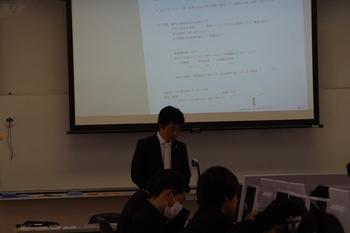 2016年2月租税教室3.JPG