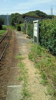 いすみ鉄道 西大原4.jpg