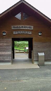 上総松丘駅1.jpg