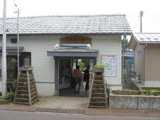 上総亀山駅8.JPG